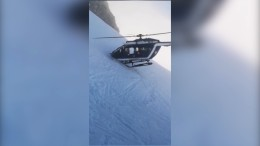 Spektakuläre Helikopter-Rettung