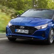 Der Hyundai i20 sieht flott aus und ist es auch.