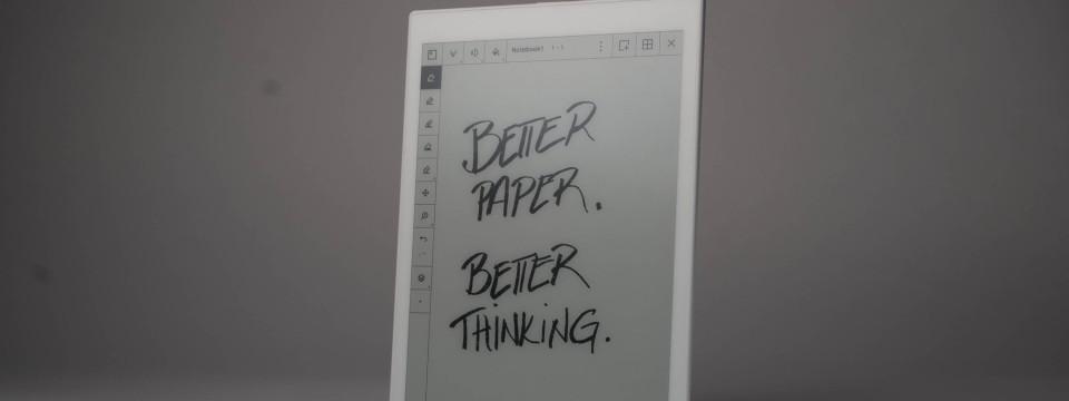 test tablet remarkable im test onleiheverbundhessen. Black Bedroom Furniture Sets. Home Design Ideas
