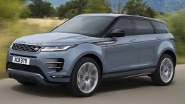 Range Rover Evoque darf nicht mehr kopiert werden