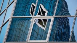 Deutsche Bank bestätigt massiven Stellenabbau