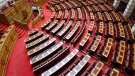 Im Februar soll die Rentenreform durch das griechische Parlament beschlossen werden - falls die Geldgeber damit einverstanden sind.