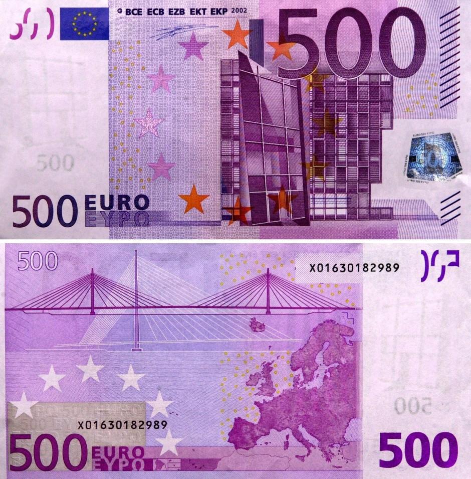 500 euro banknote euro alchemisten wirtschaftspolitik faz. Black Bedroom Furniture Sets. Home Design Ideas