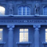 Mit dem Ende des offiziellen Mindestkurses gegenüber dem Euro hat die Schweizer Notenbank alle überrascht.