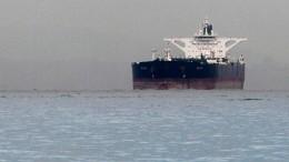 Iran liefert Öl an China jetzt mit Staatstankern