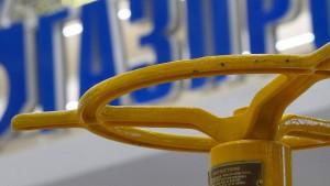 Brüssel einigt sich mit russischem Staatskonzern Gasprom