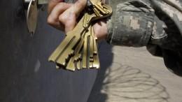 Sind meine Schlüssel versichert?