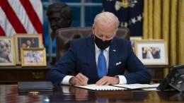 Joe Biden will Computer-Chips und Batterien für Amerika sichern