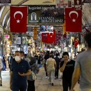 Der Große Bazar in Istanbul beheimatet viele Wechselstuben.