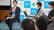 """""""Um die japanische Arbeitskultur zu verndern, bedarf es auch der Anstrengungen von oben"""", sagte Koizumi."""