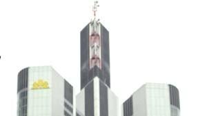 Massive Gerüchte über Commerzbank-Verkauf