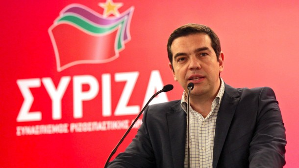 Central committee of governing Syriza party in Athens