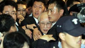 Früherer Daewoo-Chef verhaftet