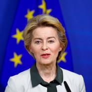 Die neue Kommissionspräsidentin Ursula von der Leyen