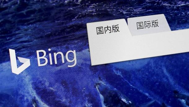 """Hatte Bings Ausfall wirklich nur """"technische"""" Gründe?"""