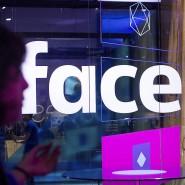 Facebook Marketplace will das bessere Ebay werden