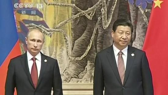 Gasdeal zwischen Russland und China perfekt