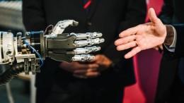 Der Einstieg in Künstliche Intelligenz war noch nie so leicht