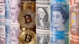 Bitcoins Kurs-Treiber im Visier der Staatsanwaltschaft