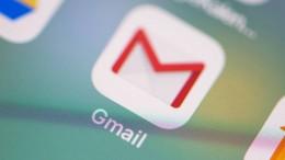 Google muss Ermittlern keine Überwachungs-Zugänge einrichten