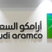 Das teuerste Unternehmen der Welt: Saudi Aramco