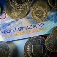 24,5 Milliarden Franken Gewinn konnte die Schweizer Notenbank verbuchen.