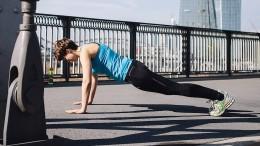 Millionen für Münchener Fitness-App