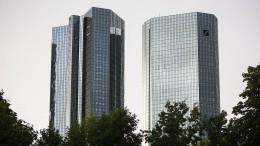 Finanzinvestor Cerberus steigt bei Deutscher Bank ein