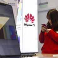 Handytest in einem Huawei-Geschäft in Peking