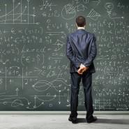 Alles klar? Kritiker der neoklassischen wirtschaftswissenschaftlichen Lehre monieren deren Mathematik-Manie und Formelgläubigkeit.
