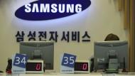 Ein Samsung-Shop in der südkoreanischen Hauptstadt Seoul