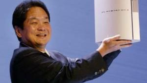 Sonys neue Playstation läßt auf sich warten