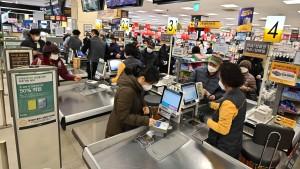 Südkorea will Daegu nicht abriegeln