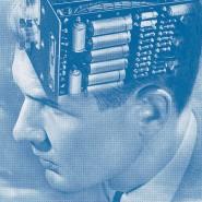 Noch hat der Mensch Computern viel voraus.