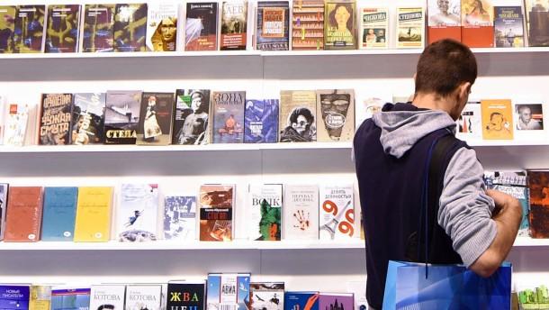 Vier Irrtümer über den Buchmarkt