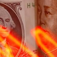 Was folgt daraus, dass China nun eine Digitalwährung erprobt?