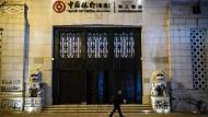 Die Bank of China gab eine Blockchain-Anleihe aus.