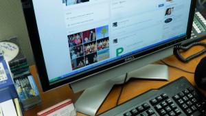 Jobcenter dürfen Facebook nicht nach Kunden durchsuchen