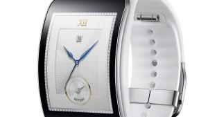 Samsung kündigt Smartwatch an