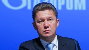 Gazprom annual shareholders meeting