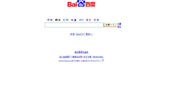 Googles Rückzug könnte Baidu nützen