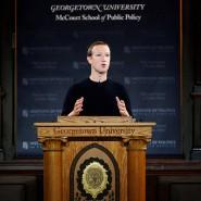 Facebook-Chef Mark Zuckerberg bei einem Auftritt in der Georgetown-Universität