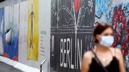 Berlin verliert sein Geschäftsmodell