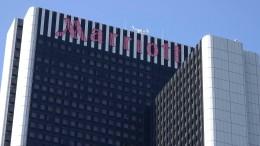 Hacker stehlen Daten von 500.000.000 Hotelgästen