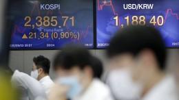 Die Risiken für Anleger steigen