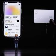 Jennifer Bailey, verantwortlich für Apple Pay, stellt die Karte vor einem Jahr vor.