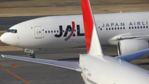 Ringen um die Verwertung von Japan Airlines