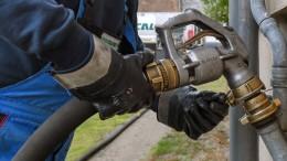 Kann Heizöl noch teurer werden?
