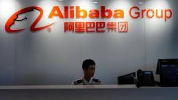 Alibaba investiert stark in Künstliche Intelligenz