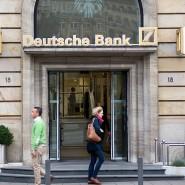 Deutsche-Bank-Filiale in der Frankfurter Innenstadt